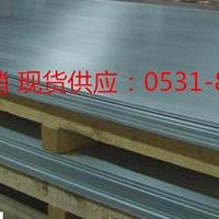 1060铝卷5052合金铝板