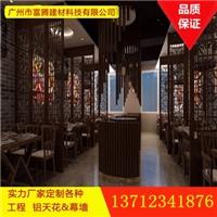 江西新农村改造 复古 木纹铝窗花厂家