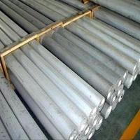 供应AlMgSi0.5铝管航空天铝板供应商
