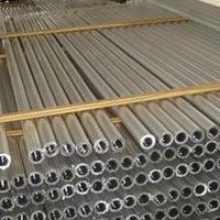 进口AlZnMgCu1.5铝合金密度铝管