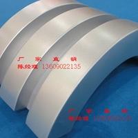 线条流畅的弧形铝单板厂家直供