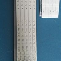 文啟供應LED線條燈燈條 護欄管燈條燈線路板