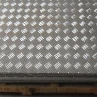 长期供应6082花纹铝板生产厂家