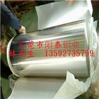 1050铝卷 1.6mm铝卷 氧化铝卷