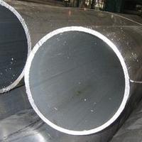 AlMg5铝管标准化学成分供应商厂家