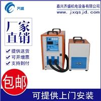 高頻感應熔煉爐小型熔煉設備熔金銅爐