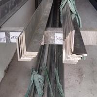 长期批发防锈AlZnMgCu1.5角铝