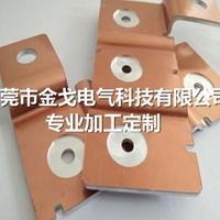 异型导电连接铜铝复合板加工
