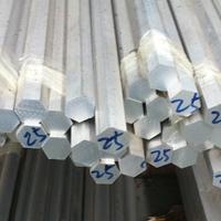 铝棒厂家生产销售优质六角铝棒