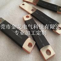 铜片叠加铜箔软连接供应商