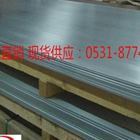 0.6mm铝板销售价格