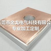 精致加工生产铜铝复合板打孔