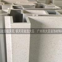 冲孔造型幕墙氟碳幕墙铝单板