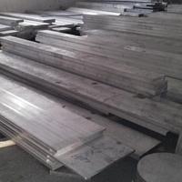 厂家供应导电铝排 山东合金铝排厂家