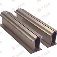 广东兴发铝业导电导轨铝型材汇流排