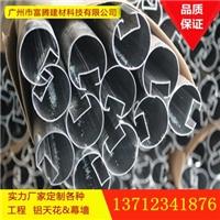 高铁铝圆管多少钱一米铝圆管批发直销