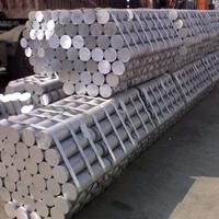 专业生产7A04铝棒厂家直销