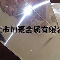 氧化铝板 镜面铝板 拉伸铝板 拉丝铝板