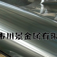 6061铝卷带供应商