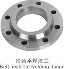 铝管件生产厂家销售平焊铝法兰