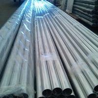 山東合金鋁管優質供應商 山東鋁管廠家