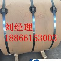 保温铝卷合金铝板-电厂管道保温专用