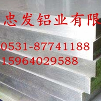 6082铝板,货品标准6061铝板、中厚铝板