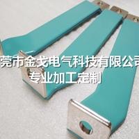 镀镍环氧树脂涂层铜排异型排