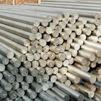 专业生产2A11铝棒厂家直销
