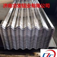 铝瓦楞板,铝瓦价格,铝瓦厂家