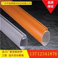 广东铝圆管 湖南铝圆管 贵州铝圆管厂家