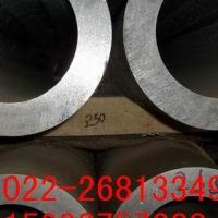 合金铝管  供应2A12合金铝管7075铝管