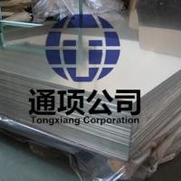 2024-T3  2024-T351 高強度硬鋁