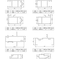 70B系列推拉窗型材截面图