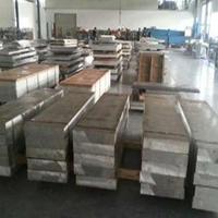 进口 7075-t6进口铝板批发