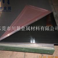 6061压花铝板 压花铝板厂家