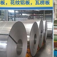 厂家3003、1060铝板,铝卷,花纹板