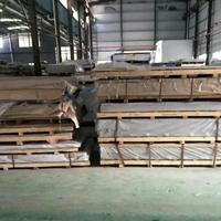 供应106010501100工业纯铝板