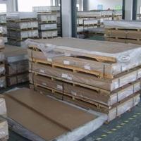 美国2031超硬铝板 2031t651铝板