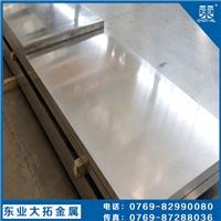 重庆5154-H16铝板供应商