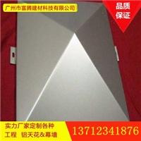 哪里的氟碳铝单板最实用 造型铝单板