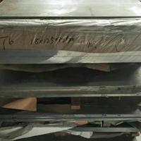 现货批发10605052高性能铝合金板