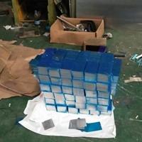 批发1060铝卷 铝板 5052铝板