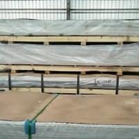 直销105050526063防锈花纹铝板