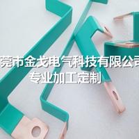 广泛用途导电连接环氧树脂涂层铜排