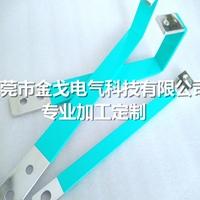 环氧树脂涂层铜排电池铜排导电条