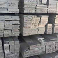 7050铝排含税价批发