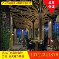 装饰欧美风格铝树 造型铝树生产直销