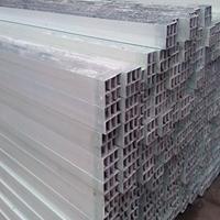 7A04氧化铝方管定做、批发厂家