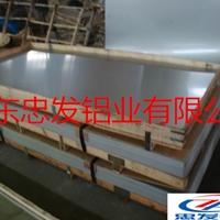 铝板 防滑铝板 忠发铝业